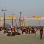 De herkenningspoort van de Kumbh